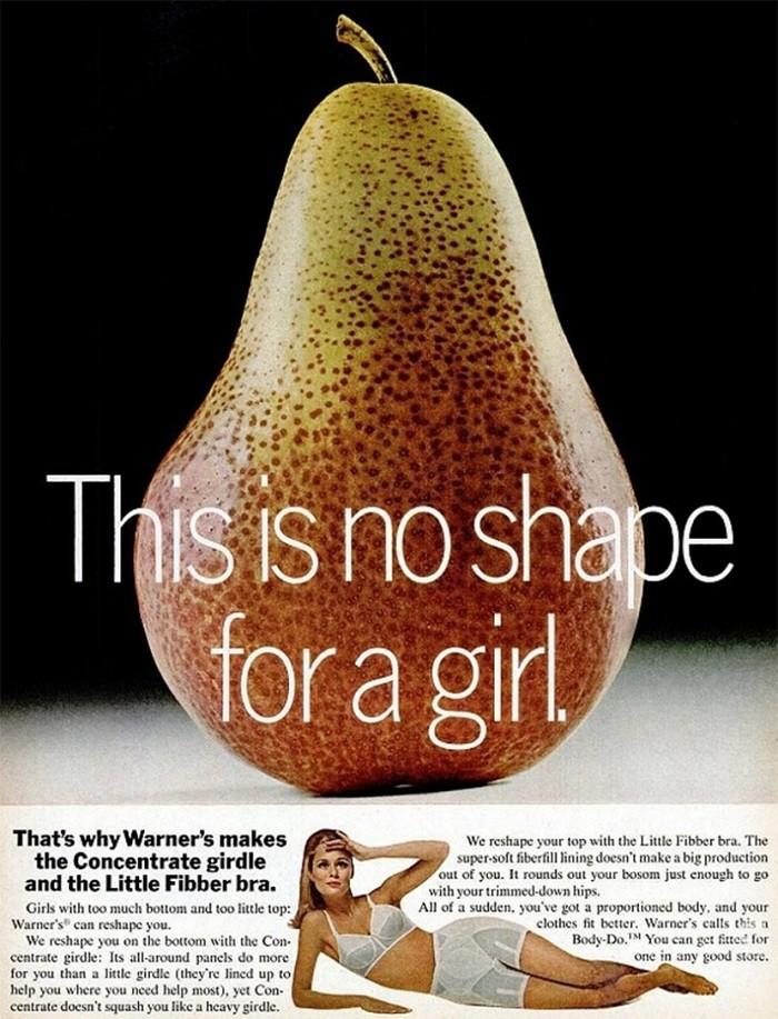 Retro Advertisements 56