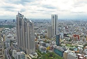 Tokyo Travel Destination 0
